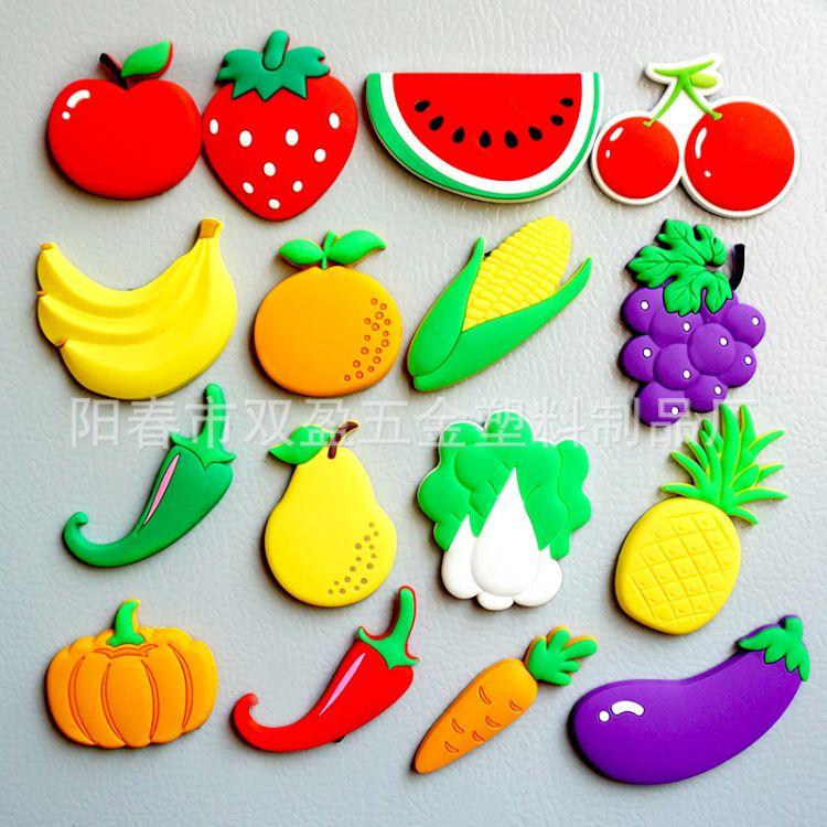 厂家批发定制韩国可爱卡通水果立体磁扣冰箱贴吸磁贴家居装饰品