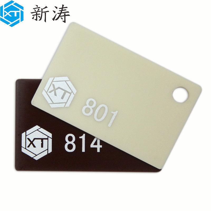 有机玻璃板 新涛白色亚克力浇铸板 有机玻璃压克力板材生产厂家