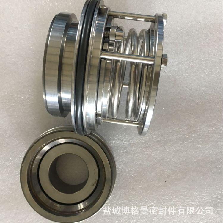 厂家直销强大泵机械密封型号HMTLJ-165A脱硫泵双端面机械密封