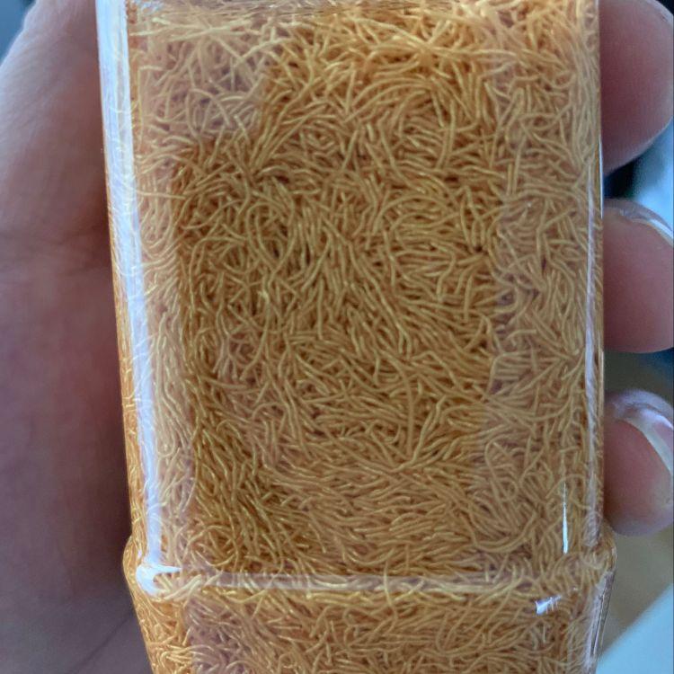 厂家制定蚕丝蛋白 抑制黑色素生成  含丰富氨基酸 易被皮肤吸收
