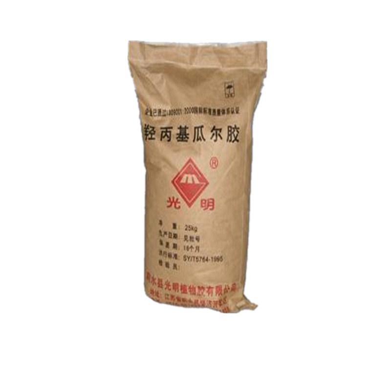 富普供应 瓜尔胶 食品级增稠剂瓜尔豆胶 厂家直销 水溶增稠剂