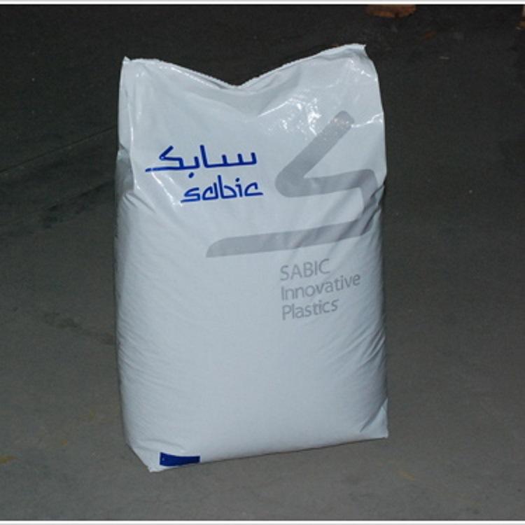 LNP LUBRICOMP JFL36 PES/PTFE 耐磨损性良好 聚醚砜塑料
