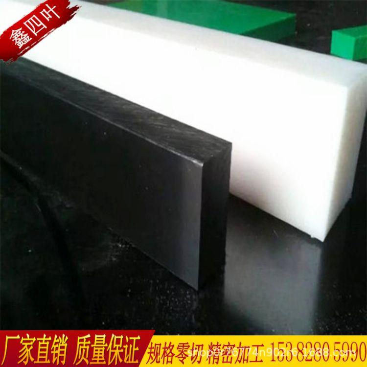 厂家直销耐高温塑料pa66浇筑尼龙衬板蓝色 尼龙板工程塑料PE板