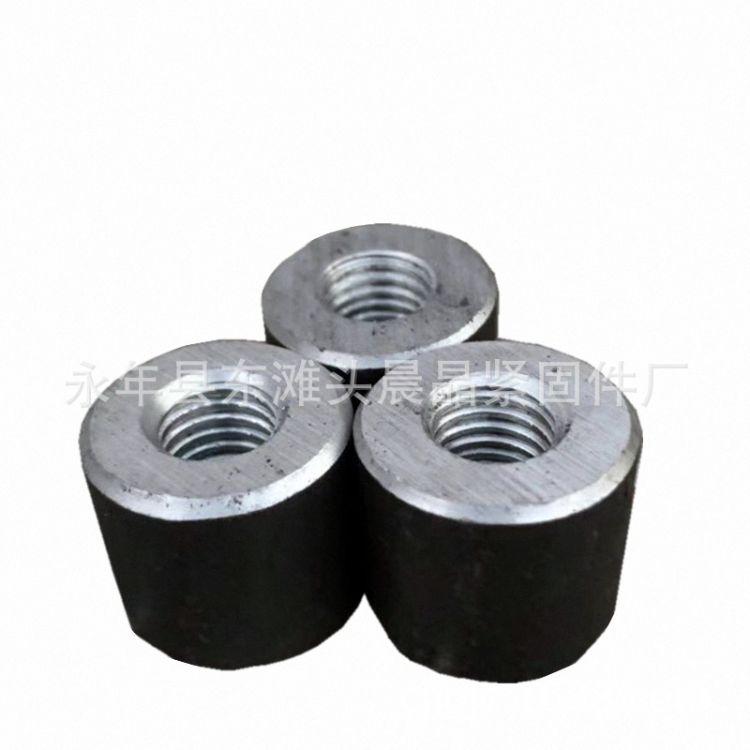 预埋套筒螺母 焊接圆柱螺母 圆螺帽 M12 16 18 20