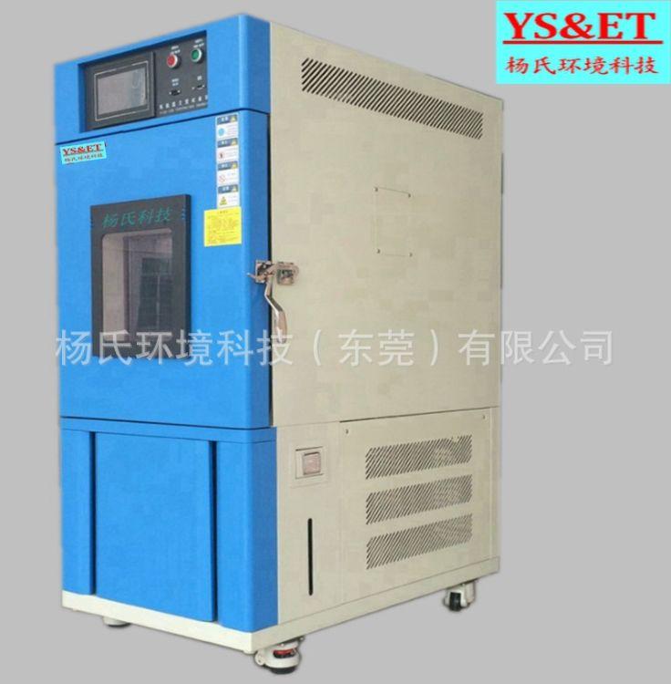 可编程高低温实验箱 150L可程控恒温恒湿交变试验仪 高低温试验机