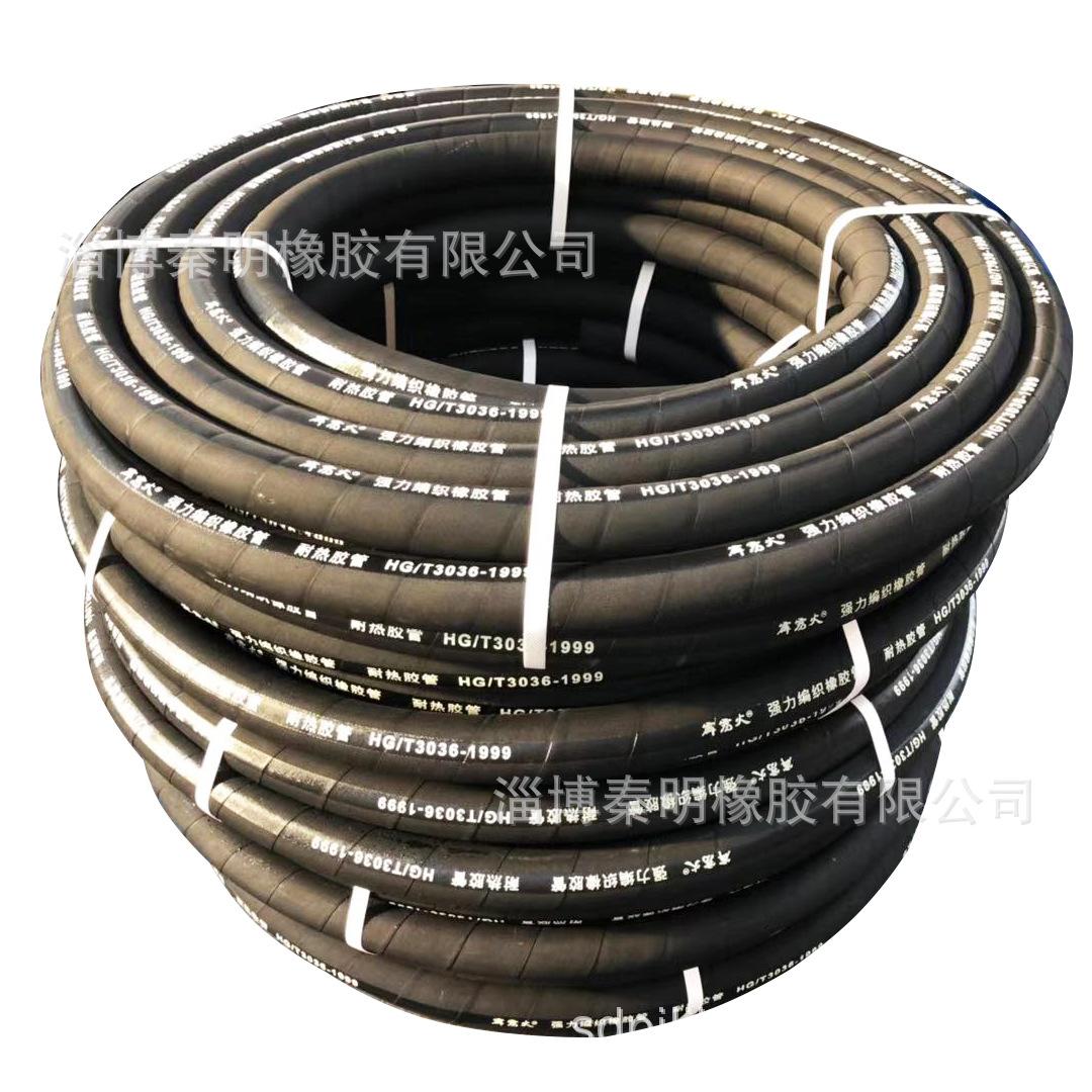 空气软管25mm 20公斤压力出口品质高耐磨1寸橡胶空气软管