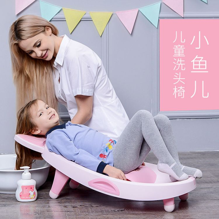 宝宝洗发椅小鱼儿洗头躺椅小孩洗头床可折叠儿童洗头椅子加大号
