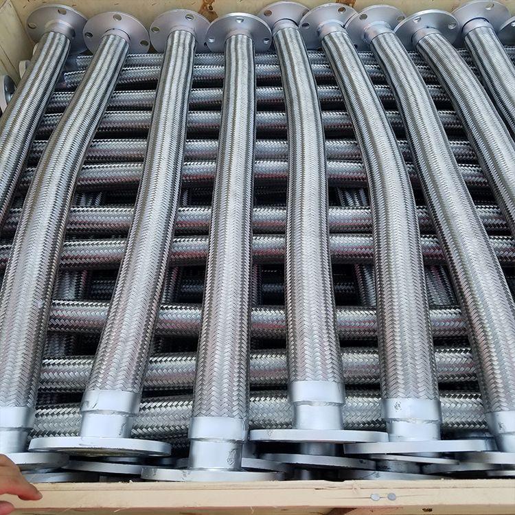 供应金属软管  304不锈钢金属软管 耐高温法兰连接金属软管