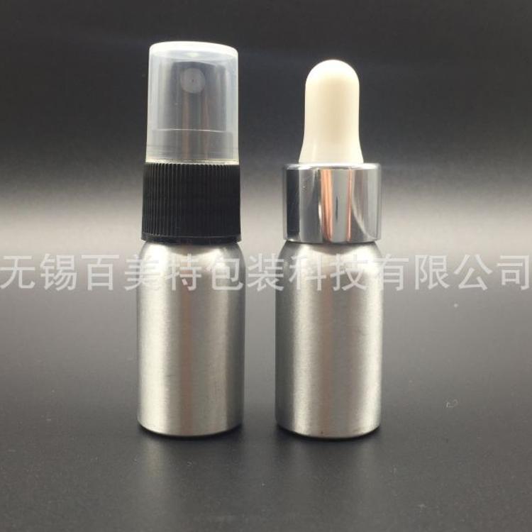 15ml 精油分装铝瓶 鼻炎油 本色抛光螺口铝瓶 小容量喷雾铝瓶铝罐