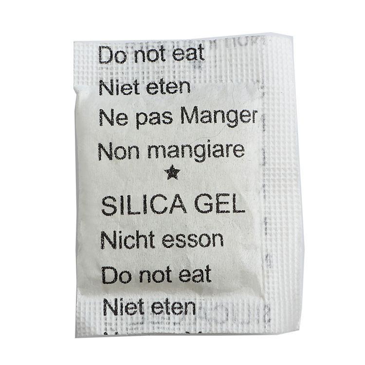 1g2g小包 克 供应优质干燥剂透明硅胶干燥剂工业防潮剂防潮珠