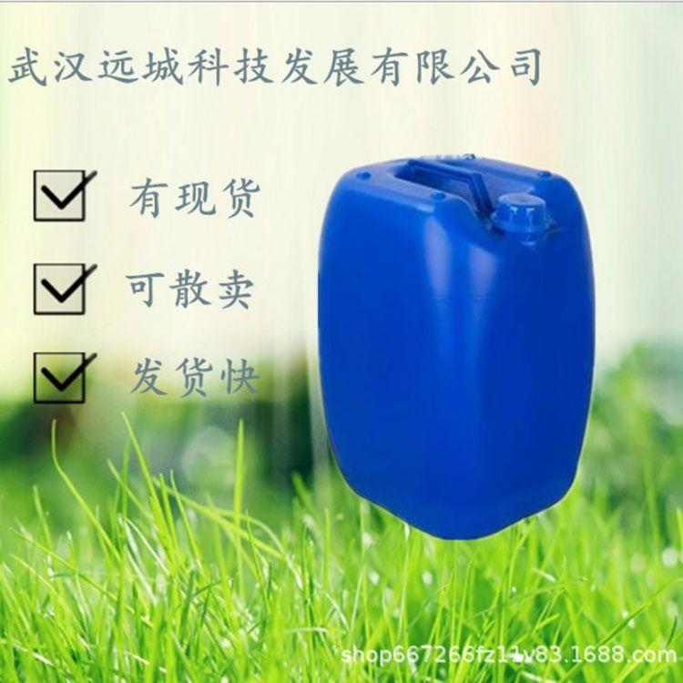 1,2-辛二醇厂家生产高含量99%1,2-辛二醇批发零售品质当天发货