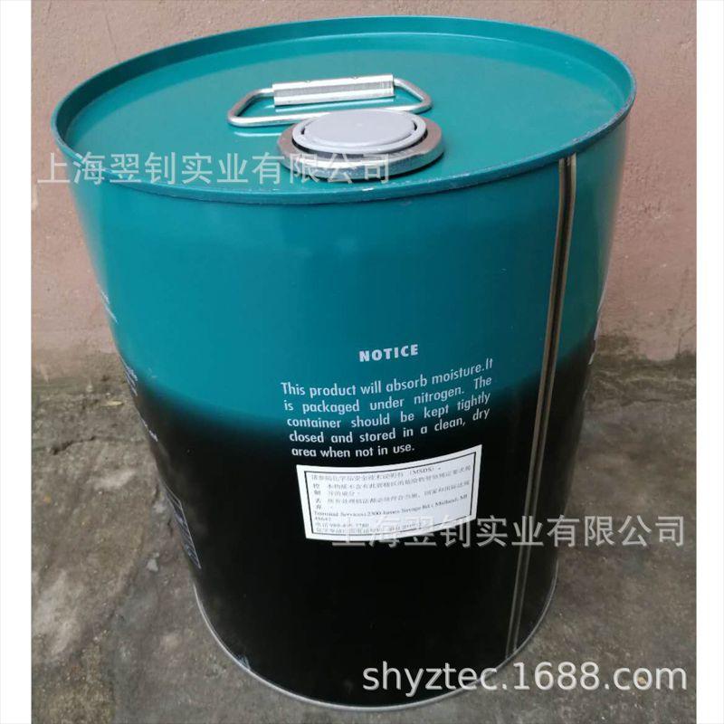 寿力斯特170系列冷冻机油 全合成压缩机油 厂家批发