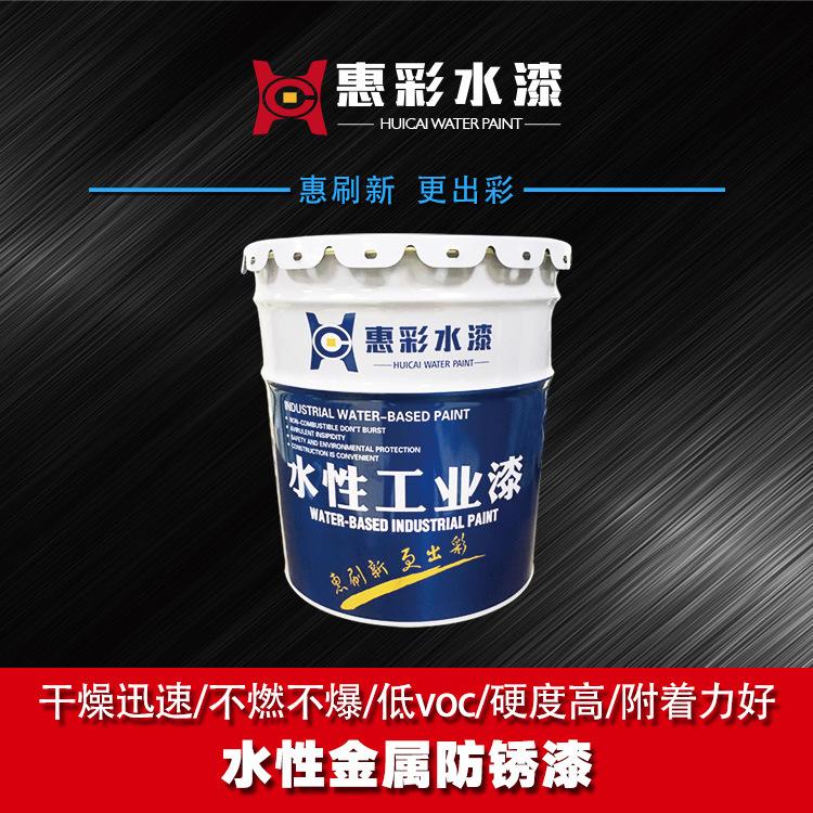 厂家直销防锈油漆 金属烤漆 水性油漆 醇酸磁漆 水性工业漆