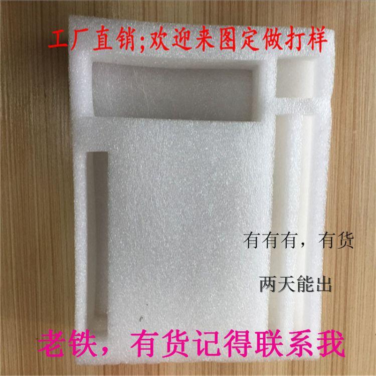 珍珠棉厂家 包装物料 包装珍珠棉 黑色epe珍珠棉