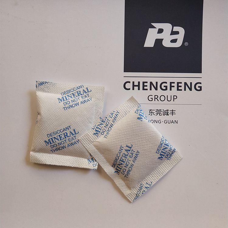 10克全专用特殊包材电子五金硅胶蒙脱石防潮珠干燥剂厂家直销现货