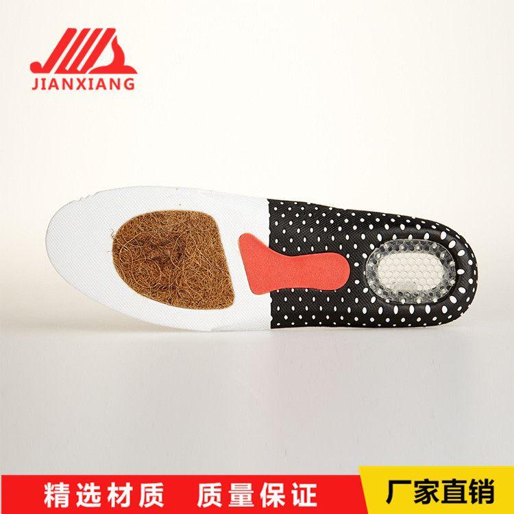 厂家批发运动增高鞋垫 环保透明高弹鞋垫 PU隐形除臭半增高垫