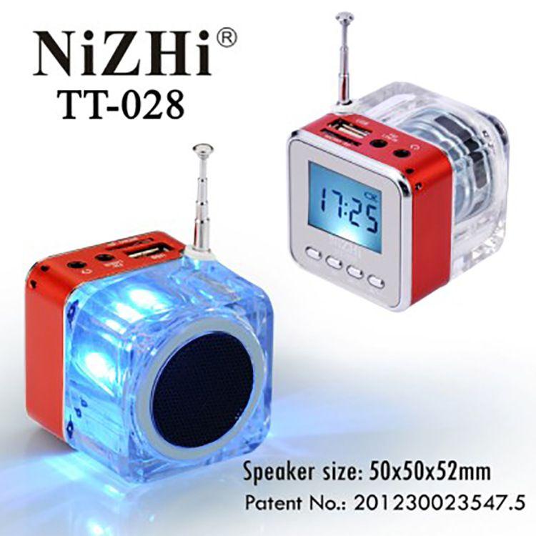nizhi尼芝批发小音箱tt-028私模专利插卡音箱电脑小音箱厂家直销