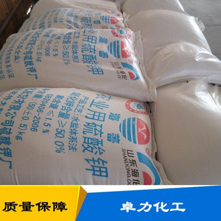 山东现货供应 工业机硫酸钾 农业硫酸钾 白色粉末状 农用硫酸钾