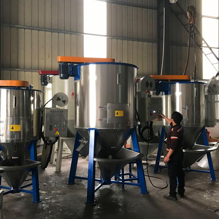FH-大型立式搅拌机 螺旋循环搅拌   可设定烘干型