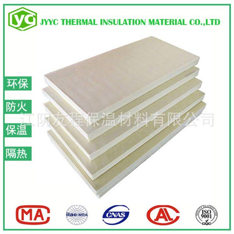 高强度节能防霉2.5cm XPS聚苯乙烯泡沫外墙保温板保温效果好