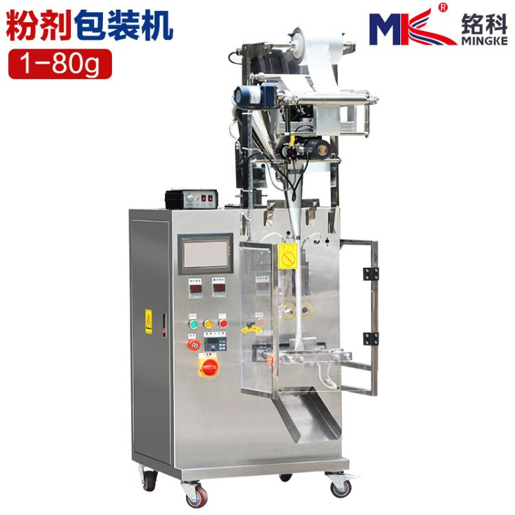 小袋装粉剂分装机 咖啡粉包装机 蛋白粉包装机 食品粉剂包装机