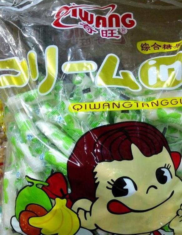 重庆特产 传统薄荷棍 薄荷杆 清凉薄荷糖 休闲零食小吃