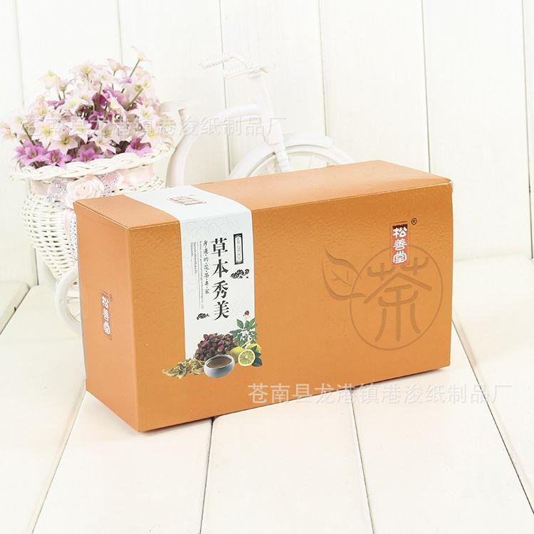 印刷厂家免费设计纸质药盒定做 药品包装纸盒定制可加防伪标识