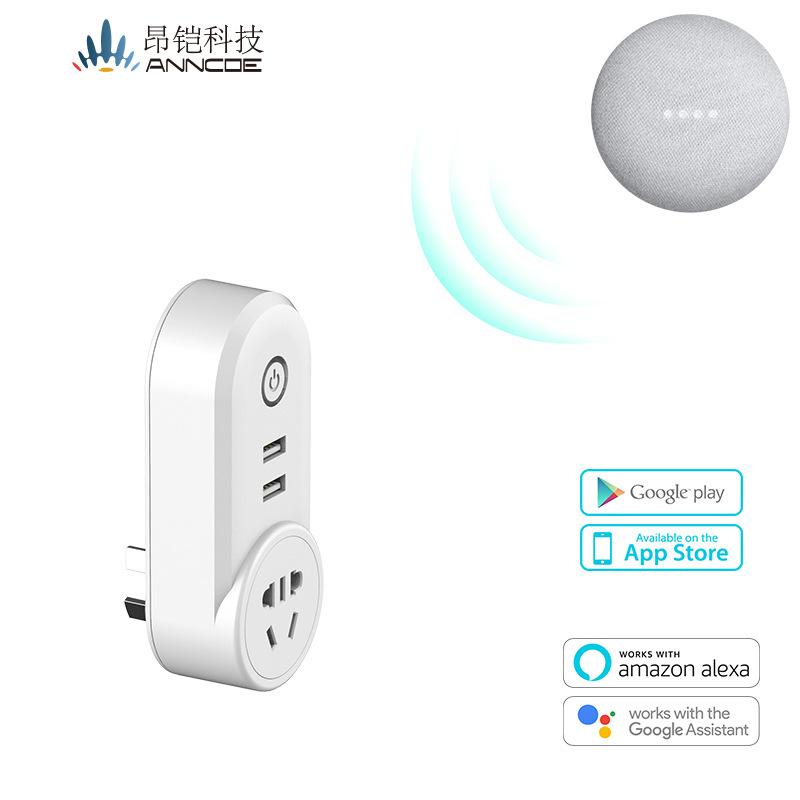 国标智能插座 wifi手机遥控控制开关电源插座 alexa语音智能插座