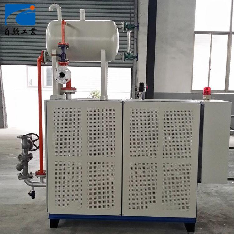 供应30kw电磁感应导热油加热器 反应釜烘箱压板机电磁导热油炉