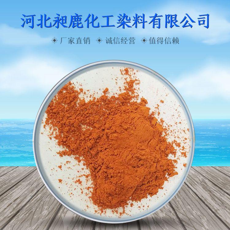 染料厂家供应  化工染料酸性金黄G   纺织酸性染料