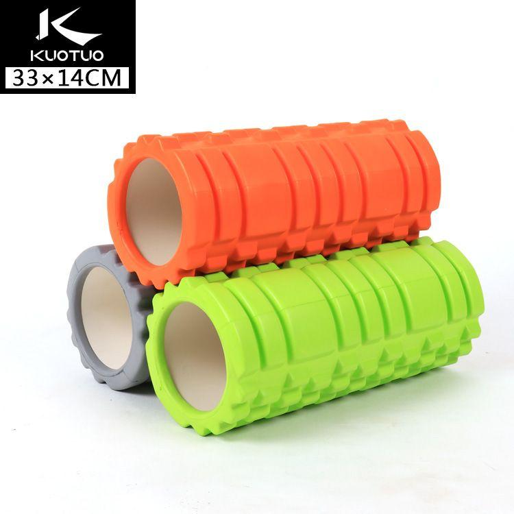 kuotuo优质工艺空心瑜伽柱 泡沫轴EVA瑜伽柱 狼牙棒瑜伽用品热销