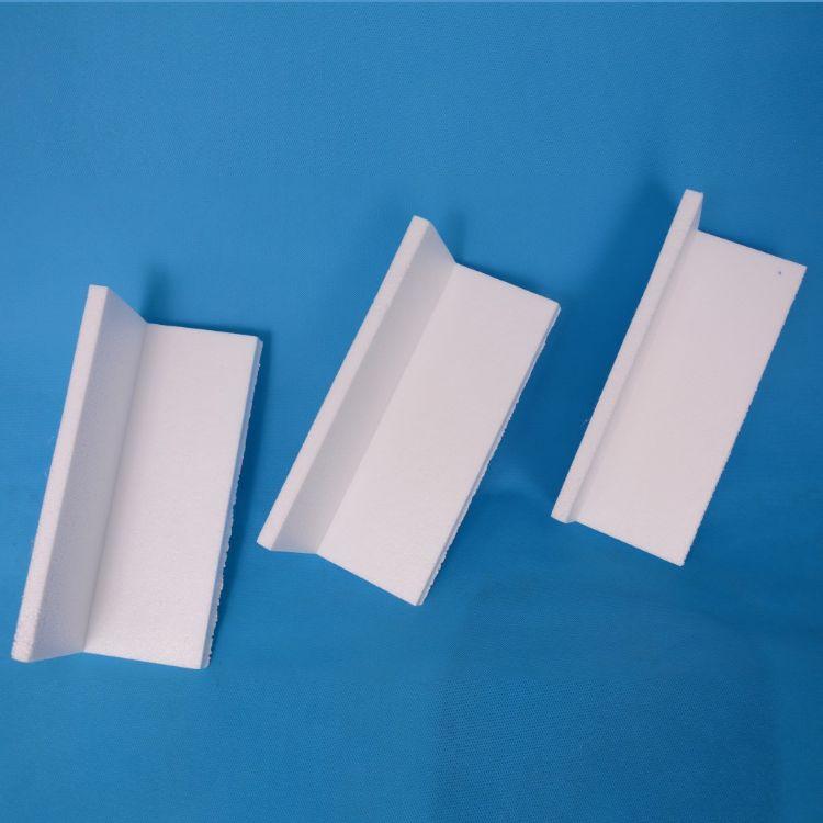 L型保丽龙,EPS泡沫包装,防震泡沫板厂家供应