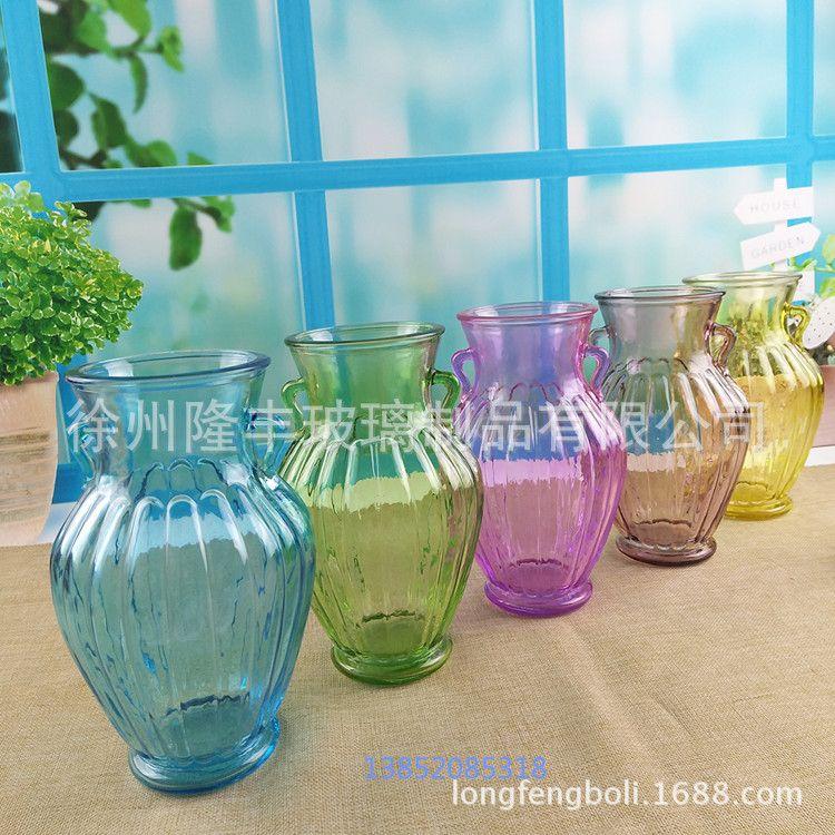 热销双耳玻璃花瓶欧式复古彩色花瓶 家居桌面装饰摆件插花花瓶