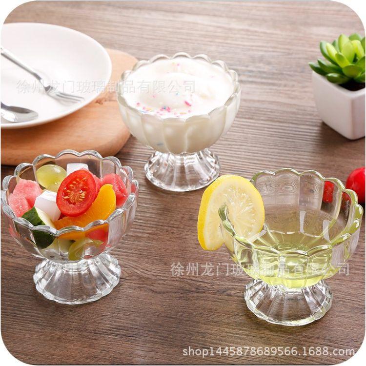 无铅创意冰淇淋玻璃杯雪糕杯甜品杯冰淇淋碗布丁沙冰水果捞杯