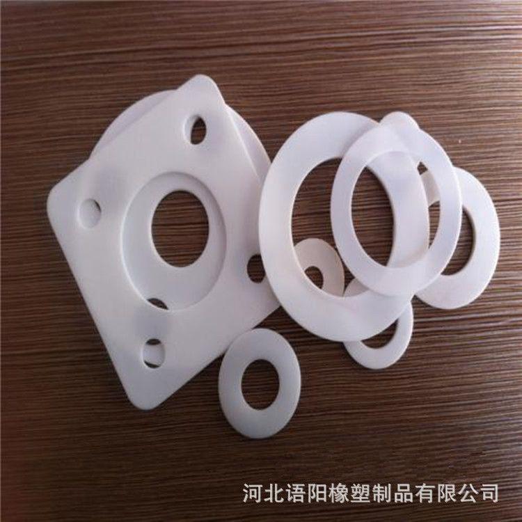 厂家供应 聚四氟乙烯板 聚四氟制品 聚四氟乙烯定制加工件