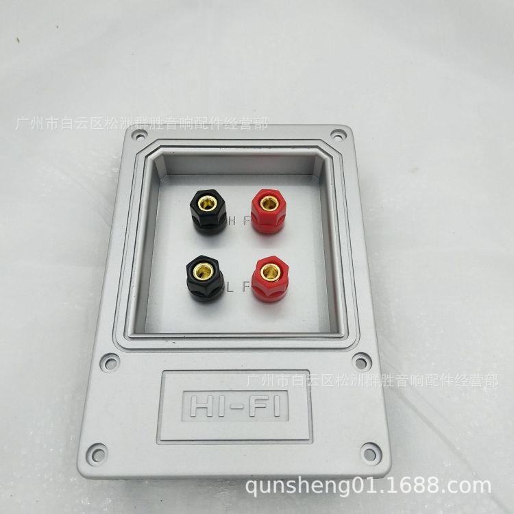 厂家直销音箱四位接线盒卡包箱配件舞台箱接线盒HiFi音响DIY配件