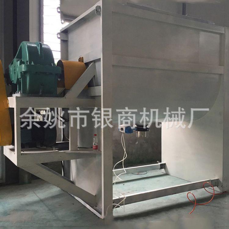 大型卧式搅拌机 宁波厂家直销多功能搅拌机 干粉塑料颗粒搅拌机