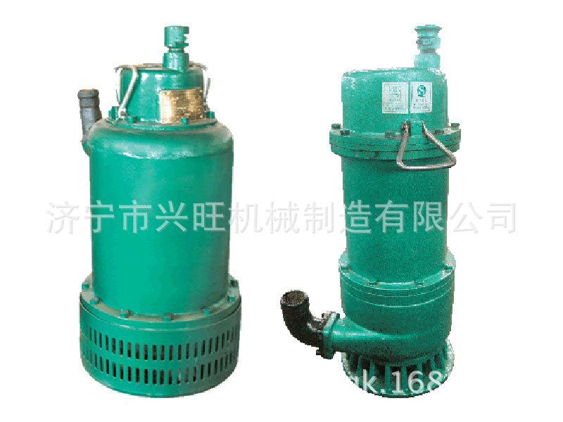 4KW矿用隔爆型排污排沙潜水电泵特点-潜水电泵销售