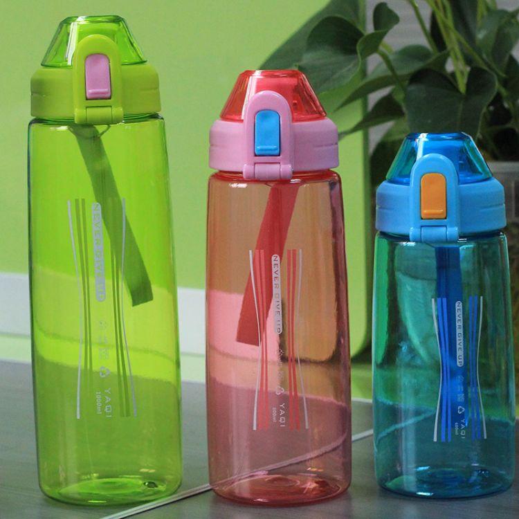 厂家直销锁扣太空杯 环保弹盖塑料杯礼品定制广告促销杯爆款