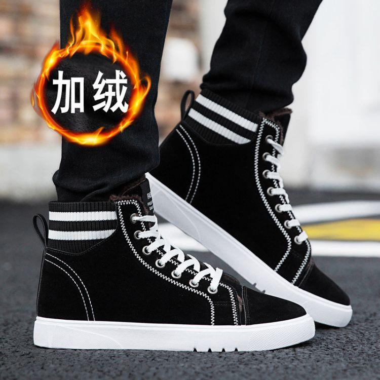冬季雪地靴男士高帮男鞋韩版中帮加绒保暖棉鞋马丁棉靴男靴子批发