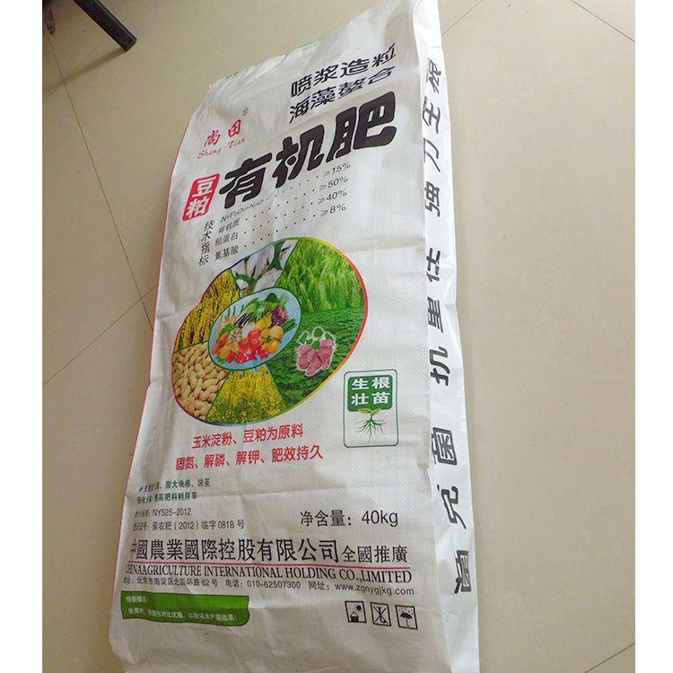 有机复合肥 npk15% 有机质45 氨基酸40 豆粕有机肥料-含粗蛋白