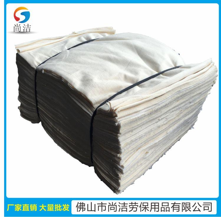 棉白色擦机布 标准尺寸工业抹布棉吸油废布头