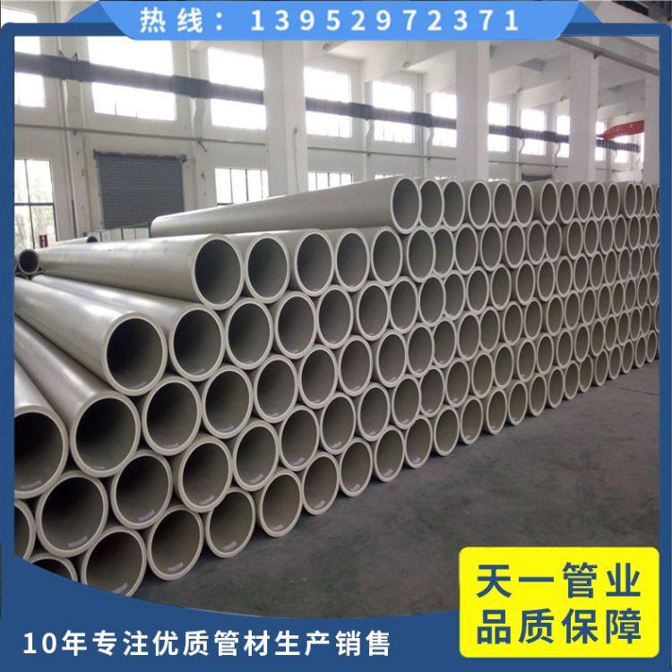 厂家供应PPH管合金聚丙烯管道化工均聚聚丙烯管