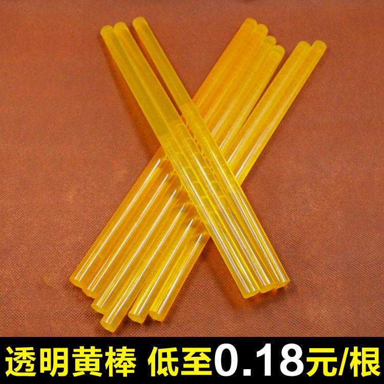 【源头工厂】木材粘合专用 透明黄色胶棒  快干高粘度  厂家批发