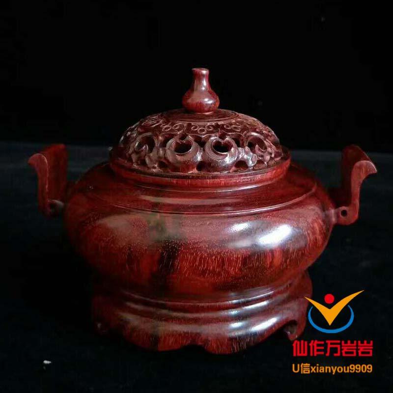 印度小叶紫檀香炉 红木盘香线香香薰 木质雕刻工艺品礼品