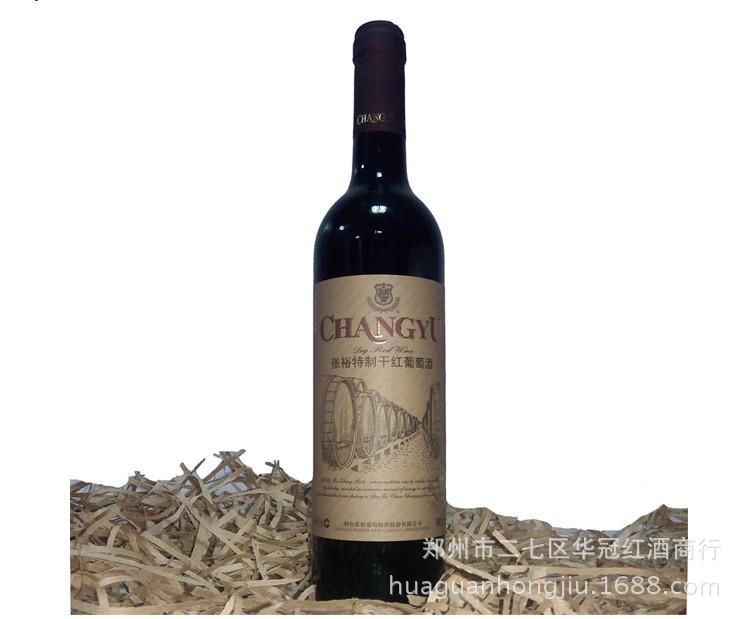 张裕特制特选级葡萄酒 张裕干红 正品保证 干红葡萄酒 量大从优