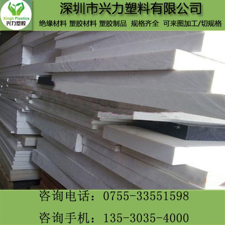 批发进口国产食品级HDPE板 高韧性RCH1000板 进口PET板材 可零切