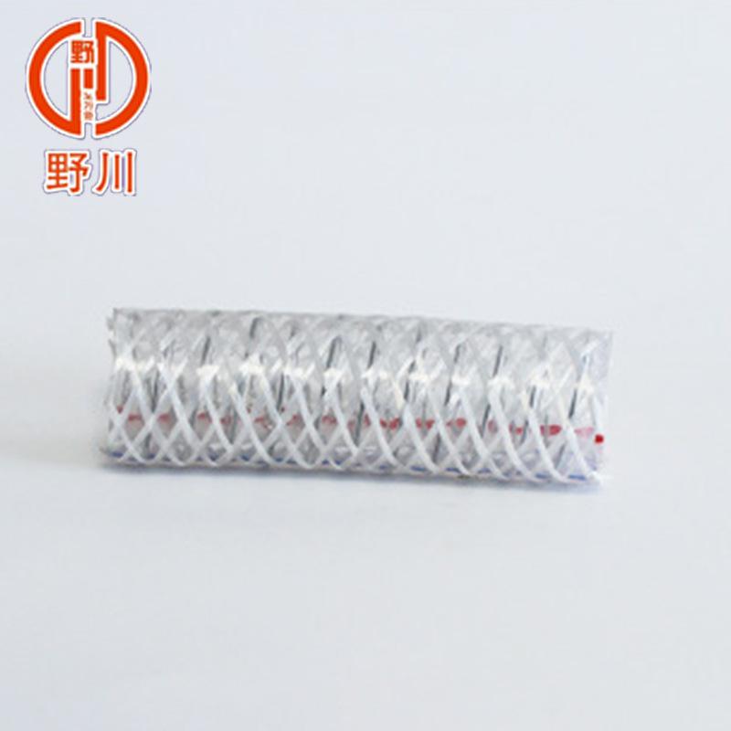 厂家批发 pvc无味透明钢丝软管 复合螺旋增强塑料水管 防冻抽油管