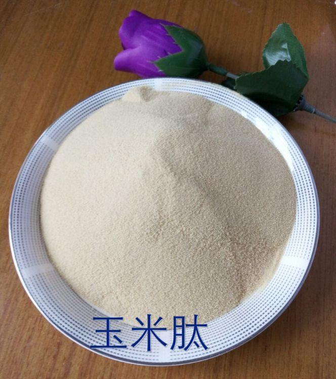 玉米蛋白肽 玉米小分子肽粉 玉米低聚肽 凯瑞玛 厂家生产直销