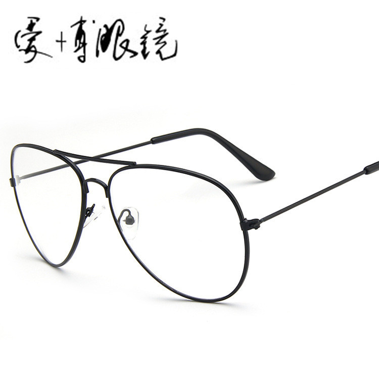 时尚飞行员金属眼镜框3025 大框韩版眼镜架复古框架镜文艺平光镜